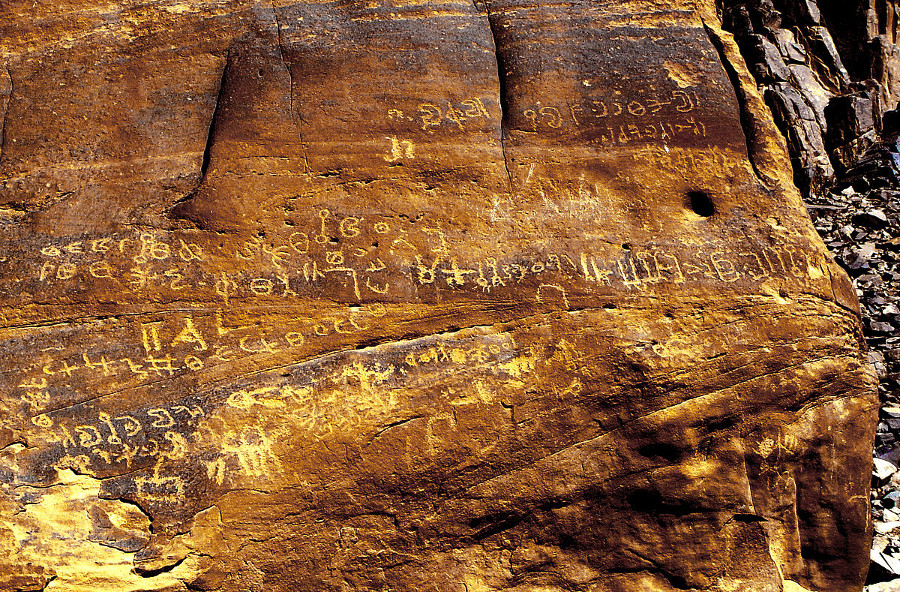 Najstarije pismo