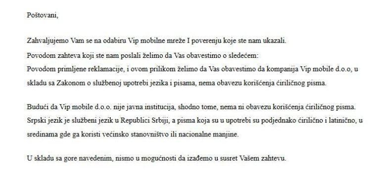 cirilica-vip
