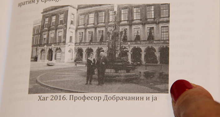 Даница Маринковић у Хагу.
