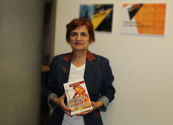 """Даница Маринковић аутор књиге """"Судија у рату и миру"""""""