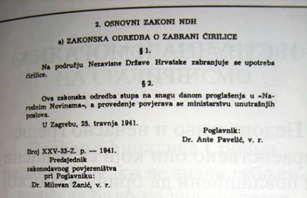Zakonski_akt_o_zabrani_cirilice_u_NDH